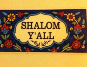 shalomyall
